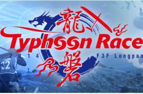 Typhoon race 2014